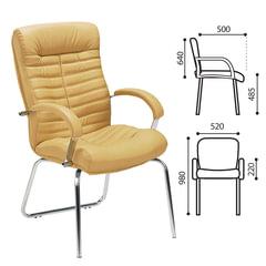 """Кресло для приемных и переговорных """"Orion CFA/LB steel chrome"""", кожа, песочное"""