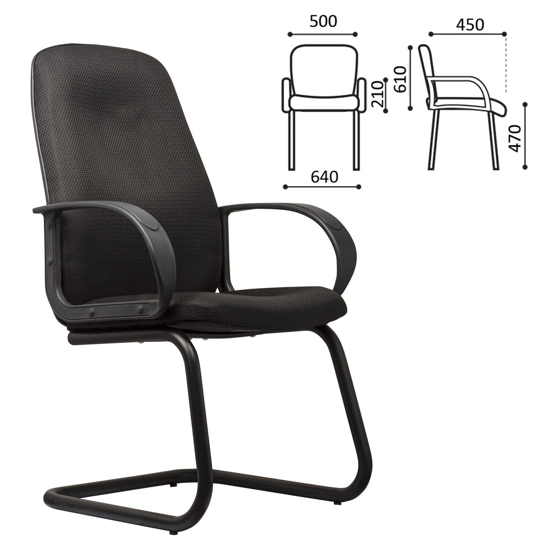 Кресло для приемных и переговорных СН 279-V, с подлокотниками, черное, CH 279-V JP-15