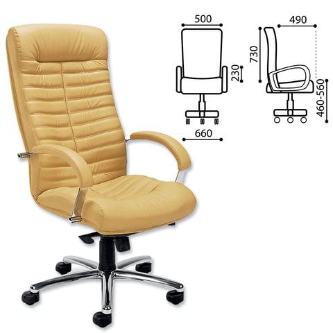 """Кресло офисное """"Orion steel chrome"""", кожа, хром, песочное"""