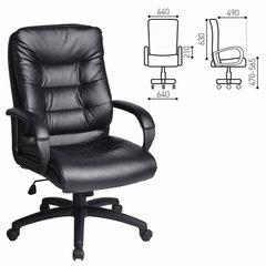 """Кресло офисное BRABIX """"Supreme EX-503"""", экокожа, черное, 530873"""