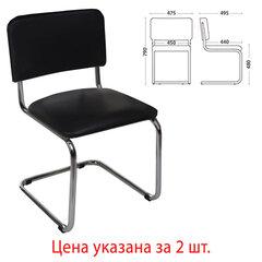"""Стулья для персонала и посетителей """"Sylwia"""", комплект 2 шт., хром, кожзам черный"""