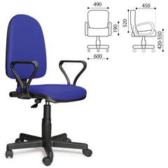 """Кресло """"Престиж"""", регулируемая спинка, с подлокотниками, синее"""