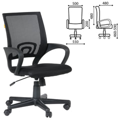 Кресло оператора CH 696 с подлокотниками, черное