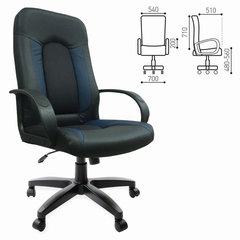 """Кресло офисное BRABIX """"Strike EX-525"""", экокожа черная/синяя, ткань серая, TW"""