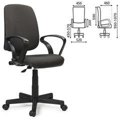 """Кресло BRABIX """"Basic MG-310"""", с подлокотниками, серое JP-15-1"""