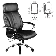 """Кресло офисное МЕТТА """"LK-13CH"""", кожа, хром, черное"""