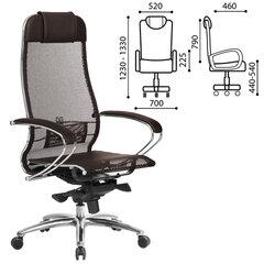 """Кресло офисное МЕТТА """"SAMURAI"""" S-1, сверхпрочная ткань-сетка, темно-коричневое"""