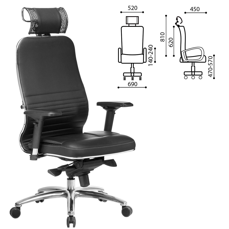 """Кресло офисное МЕТТА """"SAMURAI"""" KL-3, с подголовником, кожа, черное"""