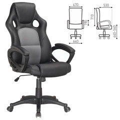 """Кресло офисное BRABIX """"Rider Plus EX-544"""", комфорт, экокожа, черное/серое, 531582"""