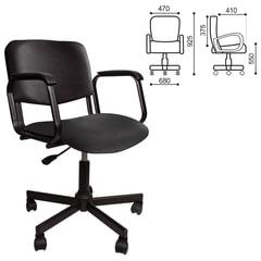 Кресло КР08, с подлокотниками, кожзаменитель, черное