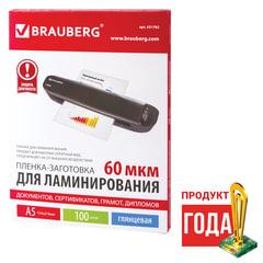 Пленки-заготовки для ламинирования МАЛОГО ФОРМАТА, А5, КОМПЛЕКТ 100 шт., 60 мкм, BRAUBERG, 531782