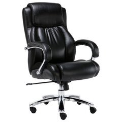 """Кресло офисное BRABIX PREMIUM """"Status HD-003"""", нагрузка до 250 кг, рециклированная кожа, хром, черное, 531821"""