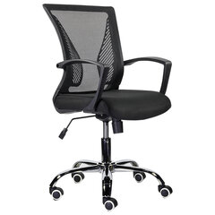 """Кресло BRABIX """"Wings MG-304"""", пластик черный, хром, сетка, черное, 532016"""
