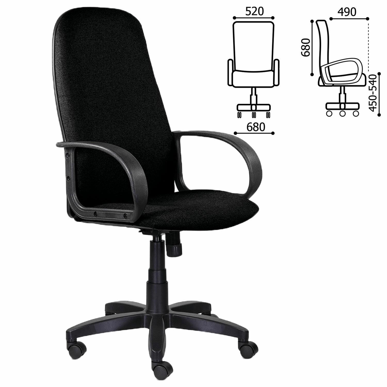 """Кресло офисное BRABIX """"Praktik EX-279"""", ткань/кожзам, черное, 532017"""