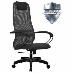 """Кресло офисное МЕТТА """"SU-B-8"""" пластик, ткань-сетка, сиденье мягкое, темно-серое"""