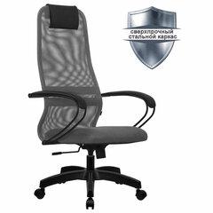 """Кресло офисное МЕТТА """"SU-B-8"""" пластик, ткань-сетка, сиденье мягкое, светло-серое"""