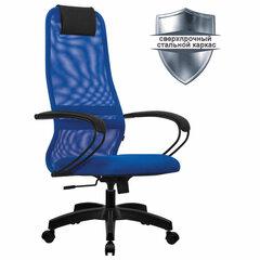"""Кресло офисное МЕТТА """"SU-B-8"""" пластик, ткань-сетка, сиденье мягкое, синее"""