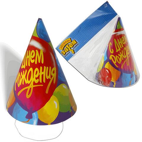 """Праздничный колпак """"С ДНЕМ РОЖДЕНИЯ"""" (шары), набор 8 штук, в упаковке с европодвесом"""