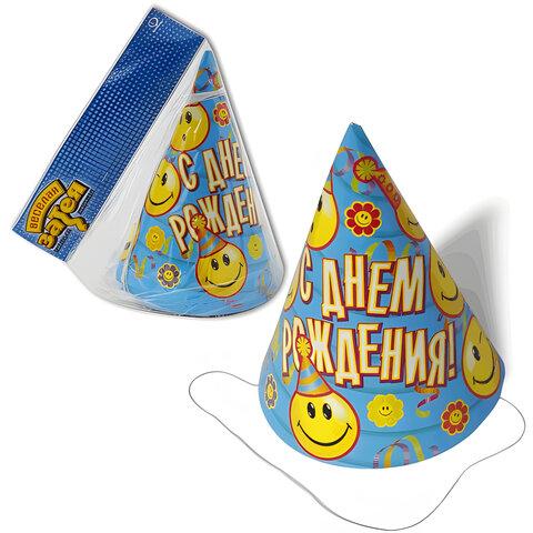 """Праздничный колпак """"С ДНЕМ РОЖДЕНИЯ"""" (улыбки), набор 8 штук, в упаковке с европодвесом"""