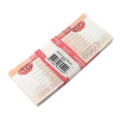 """Блок для записей """"5000 рублей"""", проклеенный, 16х7х1 см"""