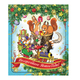 """Магнит декоративный """"Новогодний паровозик и мышата"""", 5х6 см, из агломерированного феррита"""