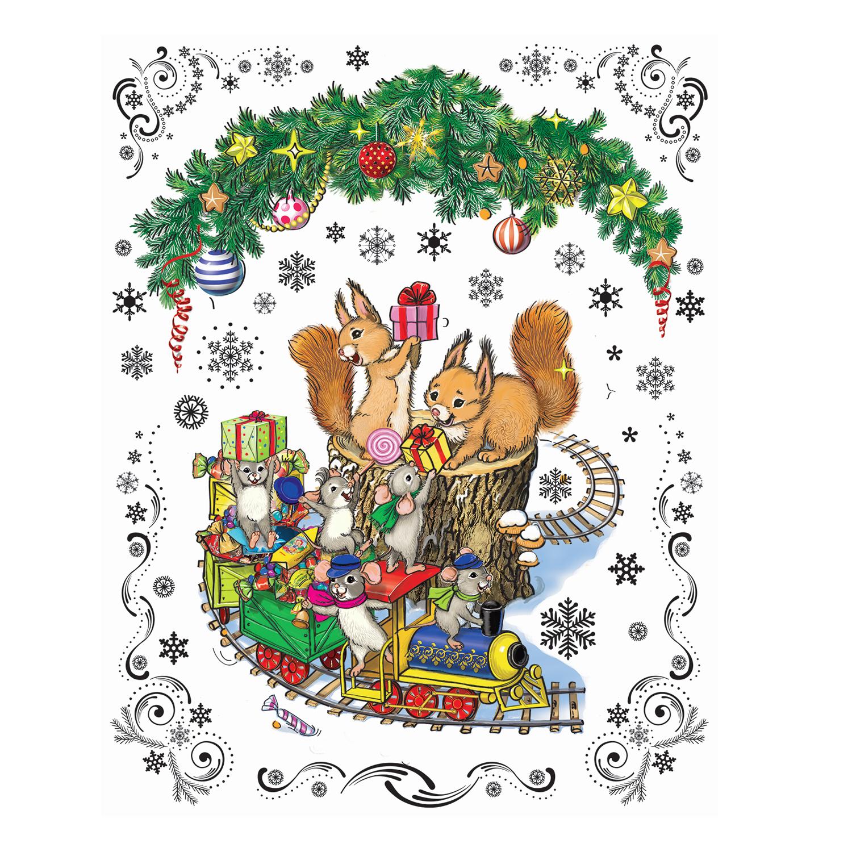 """Украшение для окон и стекла декоративное """"Новогодний паровозик и мышата"""", 30х38 см, ПВХ"""