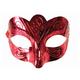"""Маска карнавальная """"Блестящая красная"""", 15,5х9х7,5 см, ПВХ, с атласной лентой, 75238, 78200"""