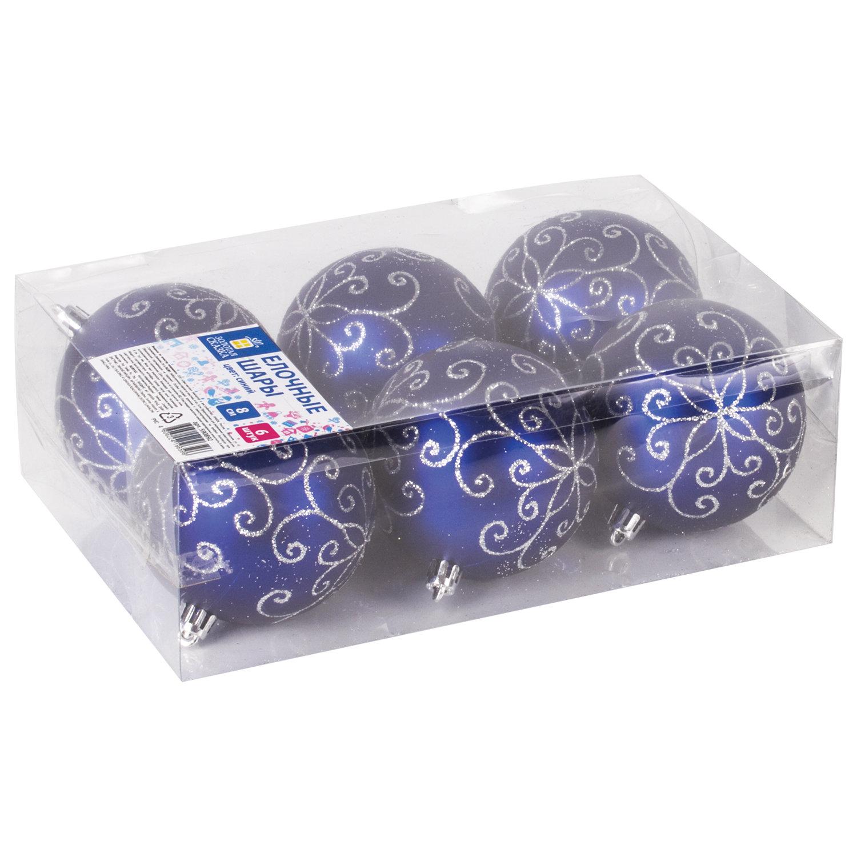 Шары елочные ЗОЛОТАЯ СКАЗКА, НАБОР 6 шт., пластик, 8 см, с серебристым рисунком, цвет синий, 590892