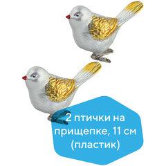 """Украшения елочные ЗОЛОТАЯ СКАЗКА """"Птичка"""", НАБОР 2 шт., пластик, 11 см, цвет серебро с золотистыми крыльями, 590895"""