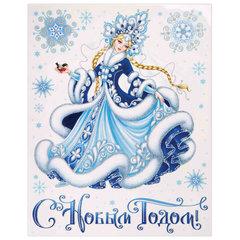 """Украшение для окон и стекла декоративное """"Танцующая Снегурочка"""", с раскраской, 30х38 см, ПВХ"""
