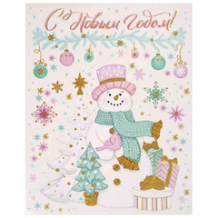 """Украшение для окон и стекла декоративное """"Снеговик с шариками"""", с раскраской, 30х38 см, ПВХ"""