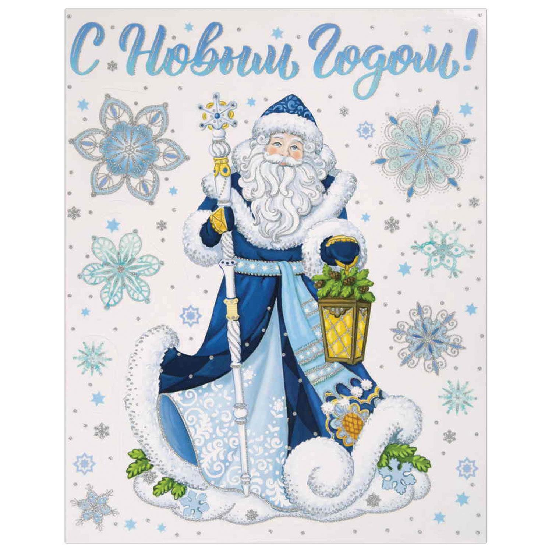 """Украшение для окон и стекла декоративное """"Дед Мороз"""", с раскраской, 30х38 см, ПВХ, 80046"""