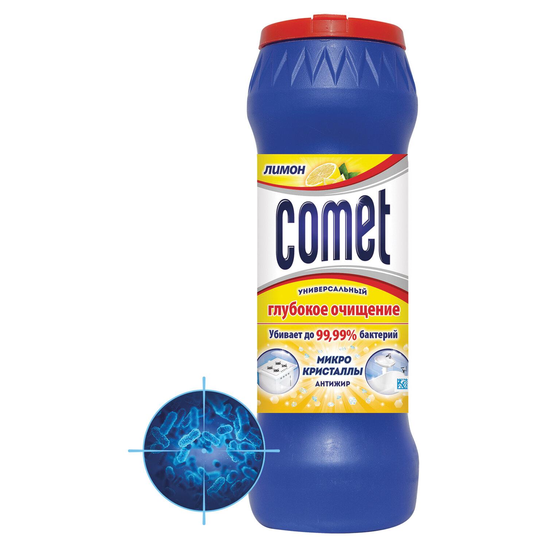 """Чистящее средство дезинфицирующее 475 г, COMET (Комет) """"Лимон"""", порошок"""