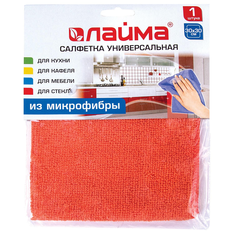 Салфетка универсальная, микрофибра, 30х30 см, оранжевая, LAIMA, 601242