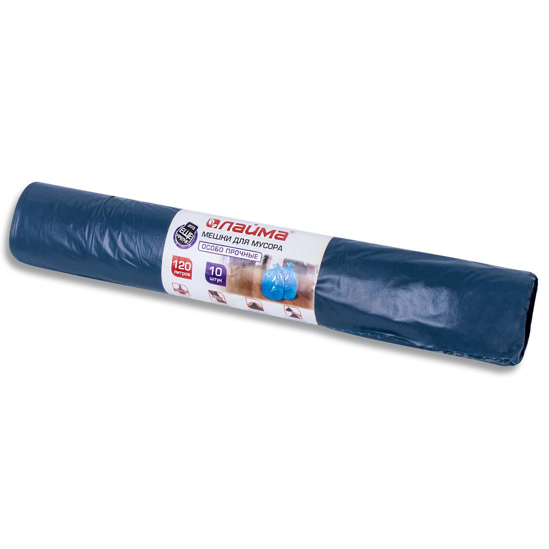 Мешки для мусора 120 л, синие, в рулоне 10 шт., особо прочные, ПВД 40 мкм, 70х110 см, LAIMA, 601387