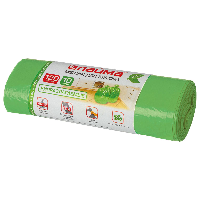 Мешки для мусора биоразлагаемые 120 л, зеленые, в рулоне 10 шт., ПНД 17 мкм, 70х110 см, LAIMA, 601402