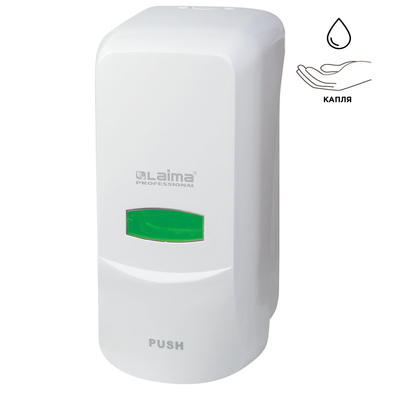 Диспенсер для жидкого мыла LAIMA PROFESSIONAL CLASSIC, НАЛИВНОЙ, 1 л, белый, ABS-пластик, 601424