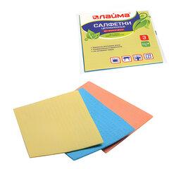 Салфетки целлюлозные (губчатые) ЛАЙМА, комплект 3 шт., для влажной уборки, 15х18 см