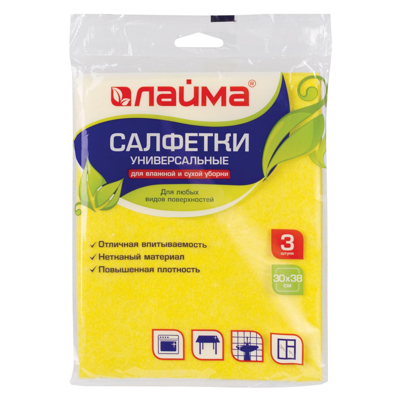 Салфетки универсальные, 30х38 см, комплект 3 шт., 90 г/м2, вискоза (ИПП), желтые, ЛАЙМА, 601560