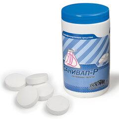 Средство дезинфицирующее 1кг САНИВАП-Р, таблетки 300 штук