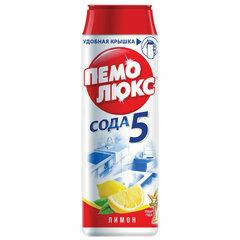 """Чистящее средство 480 г, ПЕМОЛЮКС Сода-5, """"Лимон"""", порошок"""