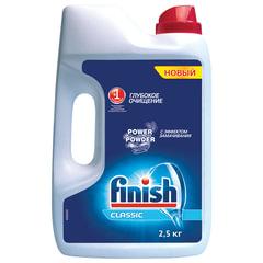 Порошок для мытья посуды в посудомоечных машинах 2,5 кг FINISH (Финиш)
