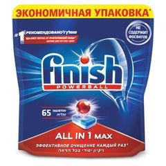 "Таблетки для посудомоечных машин 65 шт. FINISH ""All in 1"""
