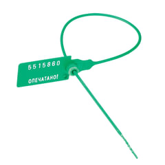 Пломбы пластиковые номерные УНИВЕРСАЛ, самофиксирующиеся, длина рабочей части 220 мм, ЗЕЛЕНЫЕ, КОМПЛЕКТ 50 шт.
