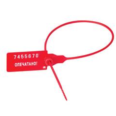 Пломбы пластиковые номерные УНИВЕРСАЛ, самофиксирующиеся, длина рабочей части 320 мм, КРАСНЫЕ, КОМПЛЕКТ 50 шт.