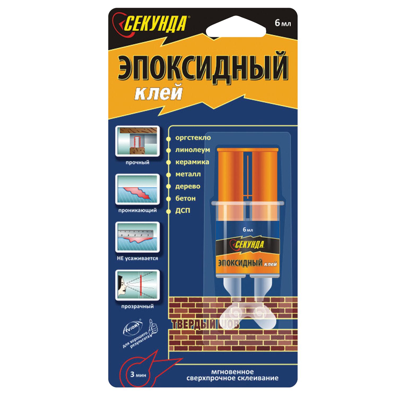 Клей для бетона и металла купить в москве бетон фотоклипарт
