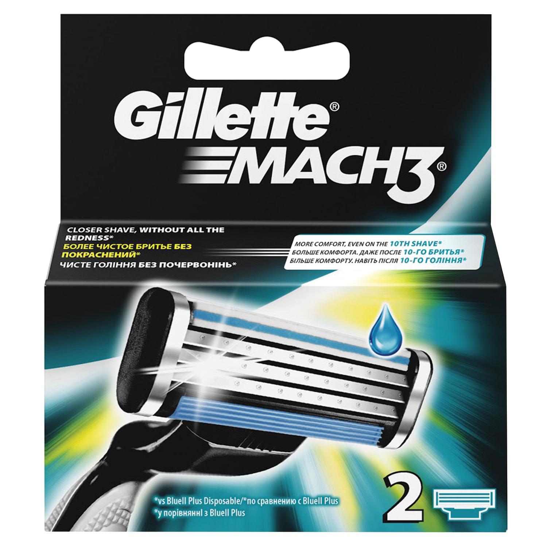 """Сменные кассеты для бритья 2 шт., GILLETTE (Жиллет) """"Mach3"""", для мужчин"""