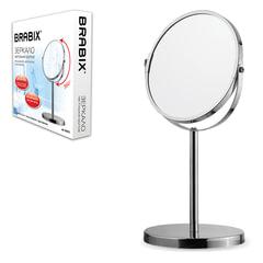 Зеркало косметическое настольное круглое, диаметр 17 см, двустороннее с увеличением, BRABIX