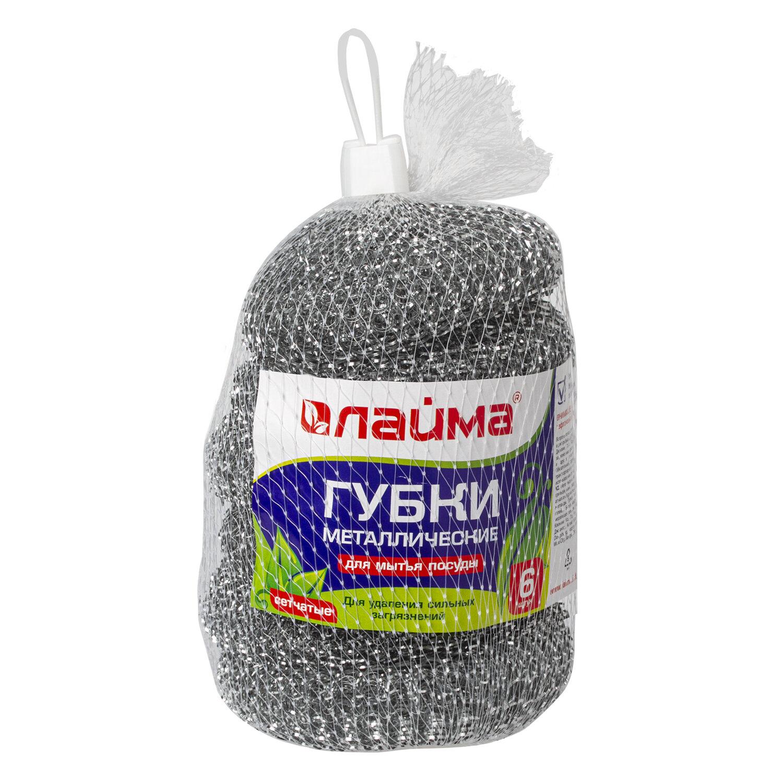 Губки (мочалки) для посуды металлические LAIMA, КОМПЛЕКТ 6 шт., сетчатые по 15 г, 603103