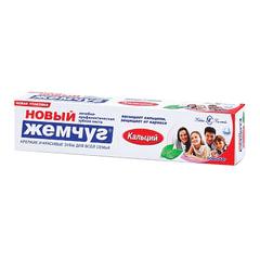"""Зубная паста 50 мл, НОВЫЙ ЖЕМЧУГ """"Кальций"""", комплексная защита от кариеса"""